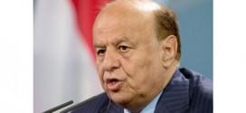 الرئيس اليمني يحذر من المساس بأمن واستقرار البلاد