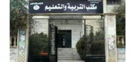 داعش يفرض «نظامه التعليمي» دون فن وتاريخ