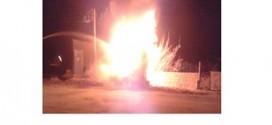 سماع دوي انفجار شرق مستوطنة أريئيل الإسرائيلية بالضفة الغربية
