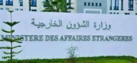 الجزائر تعلن وفاة قنصلها المختطف في شمال مالي