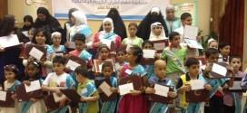 """اللجنة النسائية بـ """" إعانة المرضى """" وزعت جوائز مسابقتها القرآنية"""