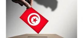 ملايين التونسيون يتوجهون غداً للإدلاء بأصواتهم في الانتخابات التشريعية