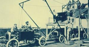 موتور-سيارة